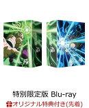 【楽天ブックス限定先着特典】ドラゴンボール超 ブロリー(特別限定版)(マグネットシート付き)【Blu-ray】