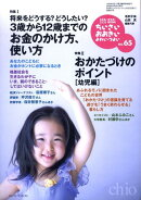 ちいさい・おおきい・よわい・つよい(no.65)