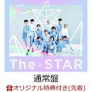 【楽天ブックス限定先着特典】【楽天ブックス限定 オリジナル配送BOX】The STAR (通常盤 CD+SOLO POSTER) (A4クリ…