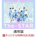 【楽天ブックス限定先着特典】【楽天ブックス限定 オリジナル配送BOX】The STAR (通常盤 CD+SOLO POSTER) (A4クリア…