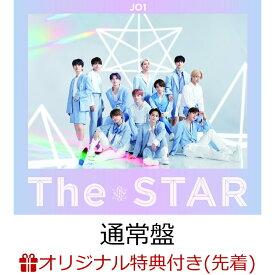 【楽天ブックス限定先着特典】【楽天ブックス限定 オリジナル配送BOX】The STAR (通常盤 CD+SOLO POSTER) (A4クリアファイル) [ JO1 ]
