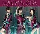 【予約】TOKYO GIRL (初回限定盤 CD+DVD)