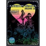 KINGDOM HEARTS SCRATCH ART ([バラエティ])