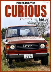CURIOUS(Vol.14)
