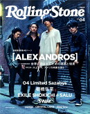 Rolling Stone Japan vol.04