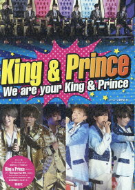 King & Prince We are your King & Prince [ ジャニーズ研究会 ]