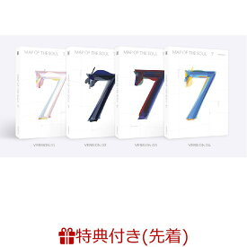 【輸入盤】【先着特典】マップ・オブ・ザ・ソウル:7 (ポスター4種付き) [ BTS(防弾少年団) ]