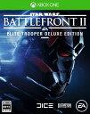 Star Wars™ バトルフロント™ II: Elite Trooper Deluxe Edition XboxOne限定版