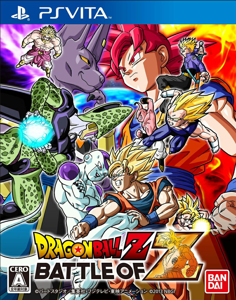 ドラゴンボールZ BATTLE OF Z PS Vita版