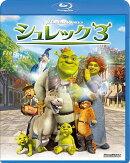 シュレック3【Blu-ray】