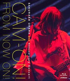 大原櫻子 5th Anniversary コンサート「CAM-ON! 〜FROM NOW ON!〜」【Blu-ray】 [ 大原櫻子 ]