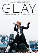 GLAY Special Live 2013 in HAKODATE GLORIOUS MILLION DOLLAR NIGHT Vol.1 LIVE DVD DAY 1〜真夏の小雨篇〜(7.27公…