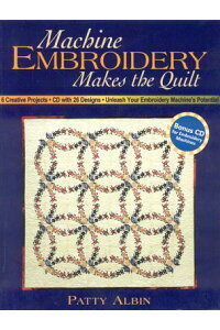 Machine_Embroidery_Makes_the_Q