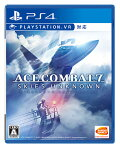 【予約】ACE COMBAT 7: SKIES UNKNOWN PS4版