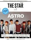 THE STAR[日本版](vol.4(Summer 20)