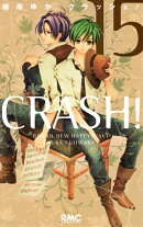 CRASH!(15)