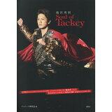 滝沢秀明Soul of Tackey