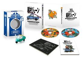 【先着特典】「稲村ジェーン」完全生産限定版 (30周年コンプリートエディション) Blu-ray BOX【Blu-ray】(ジャケットビジュアルA4クリアファイル) [ 桑田佳祐 ]