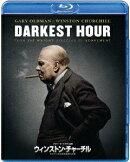 ウィンストン・チャーチル ヒトラーから世界を救った男【Blu-ray】