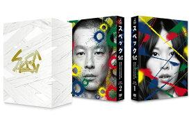 SPEC 全本編DVD-BOX [ 戸田恵梨香 ]