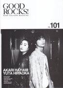 GOOD ROCKS!(Vol.101)