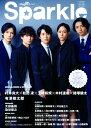 Sparkle(VOL.35(2018)) 特集:村井良大×松田凌×玉城裕規×木村達成×猪塚健太/有澤樟 (メディアボーイMOOK)