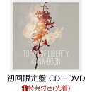 【先着特典】Torch of Liberty (初回限定盤 CD+DVD)(内容未定)