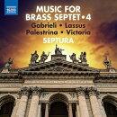 【輸入盤】『金管七重奏のための音楽第4集〜パレストリーナ:教皇マルチェルスのミサ、ガブリエリ、ラッスス、ビクト…