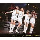 StylipS Anniversary Disc「Step One!!」(初回限定盤 CD+Blu-ray)