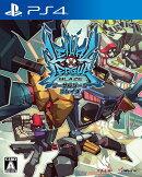 リーサルリーグ ブレイズ PS4版