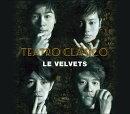 Teatro Clasico (CD+DVD)