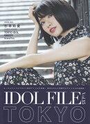 IDOL FILE(Vol.15)