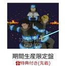 【先着特典】Torch of Liberty (期間生産限定盤 CD+DVD)(内容未定)