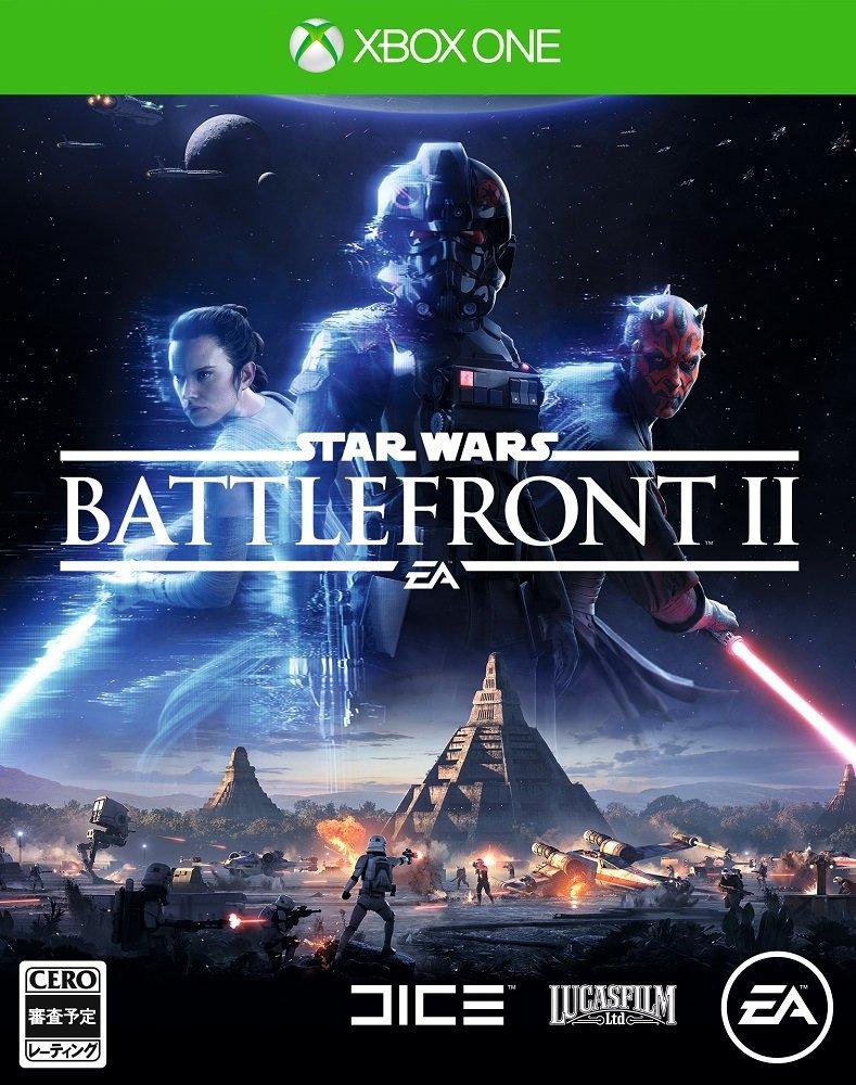 Star Wars バトルフロント II XboxOne版