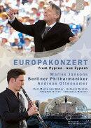 【輸入盤】ヨーロッパ・コンサート2017(ドヴォルザーク:交響曲第8番、ウェーバー:クラリネット協奏曲第1番、他)…