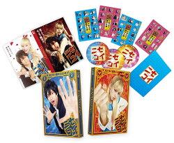 ニセコイ 豪華版DVD