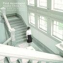 First movement
