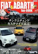 FIAT&ABARTH fan- BOOK(Vol.1)