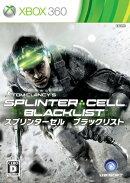 スプリンターセルブラックリスト Xbox360版