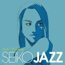 SEIKO JAZZ (初回限定盤A 2CD) [ SEIKO MATSUDA ]