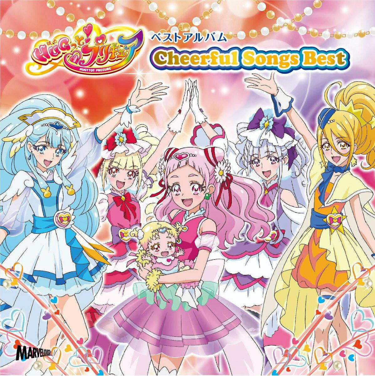 HUGっと!プリキュア・ベストアルバム Cheerful Songs Best [ (V.A.) ]