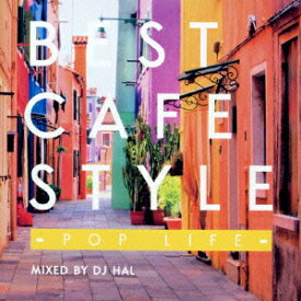 BEST CAFE STYLE -POP LIFE- MIXED BY DJ HAL [ DJ HAL ]