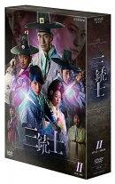 三銃士 DVD-BOX2