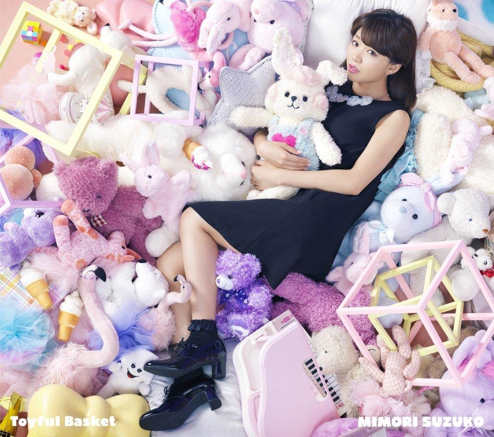 Toyful Basket (限定盤 CD+DVD) [ 三森すずこ ]