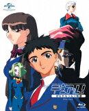 デュアル!ぱられルンルン物語 Blu-ray【Blu-ray】