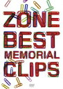 ZONE BEST MEMORIAL CLIPS [ ZONE ]