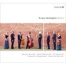 【輸入盤】八重奏曲 アマリリス四重奏団、クルシェ、モーアマン、エス、ヘングシュテベック