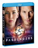 パッセンジャー【Blu-ray】