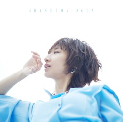SHINE (5000枚限定生産盤 CD+DVD)