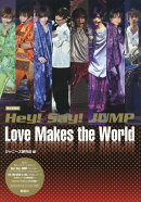 Hey!Say!JUMP Love Makes the World